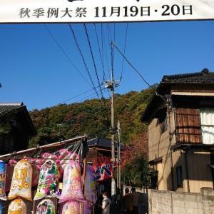 40歳から花開く女のレシピ~年に1度の秋季例大祭に偶然遭遇しました~栃木 足利市 西宮神社