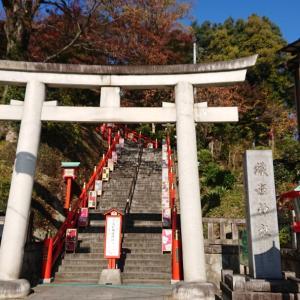 40歳から花開く女のレシピ~七色の鳥居に結びの願いを掛けてお参りしましょう~栃木 織姫神社