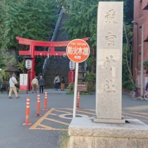 40歳から花開く女のレシピ~ここからの自分を応援してもらうのに最適!神谷町 愛宕神社