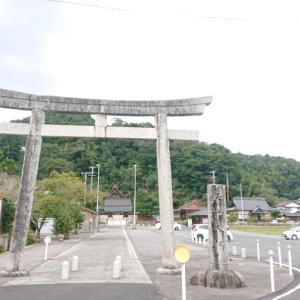出雲旅行記 神々を巡る旅~佐太・田中神社