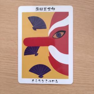 40歳から花開く女のレシピ~今日のひとこと~届け!言霊