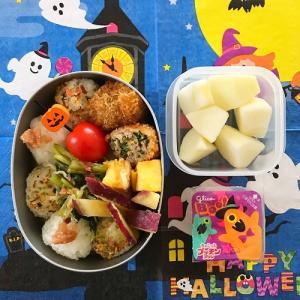 幼稚園弁当 と ハロウィン仕様のプチデザート