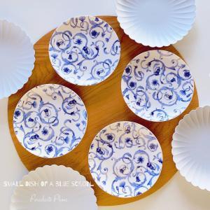 【自宅用】お気に入りのお皿と一緒に使いたい小皿