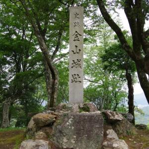 美濃金山城(岐阜県)