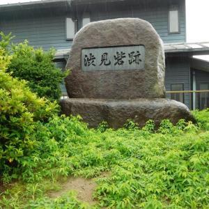 渋見城(三重県)