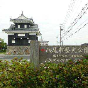 西尾城(愛知県)