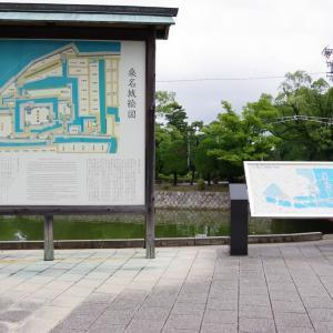 桑名城(三重県)