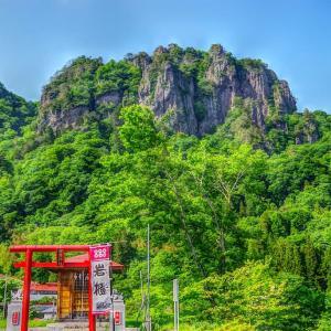 密岩神社(群馬県)