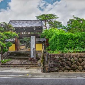 補陀寺館(群馬県)