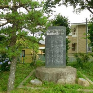 小野崎城(茨城県)