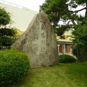 常陸太田城(茨城県)