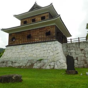 山方城(茨城県)
