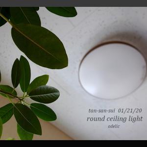 丸形LEDシーリングライト