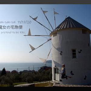GOTOで1泊小豆島旅行5