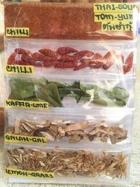 タイのお土産〜トムヤムクンスパイス