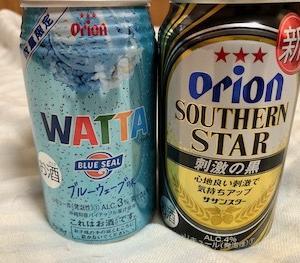 FM沖縄「オリオンびあぶれいく」に出演します♪