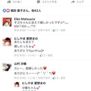 """""""【レポ②】トリプル女神セミナーin八戸❤可能性は無限です❤"""""""