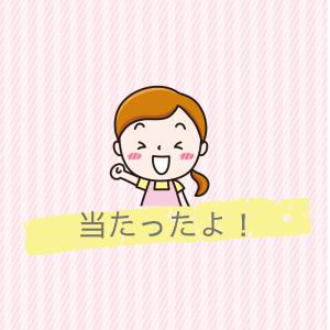 10月初荷!ファミマ限定!「至福の苦み」が到着!(Instagram当選DM分)