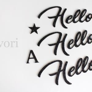 【オーダー】Hello キラキラ文字