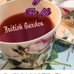 Enjoy your Tea table life
