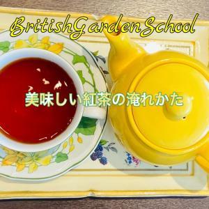 美味しい紅茶の淹れ方をYouTubeへUP