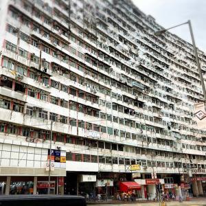 香港の街並み❗️モンスターマンション