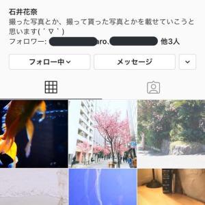 【】声優・石井花奈さん♪
