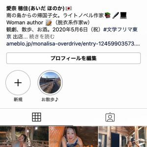 【】8500@インスタのフォロワー数♪