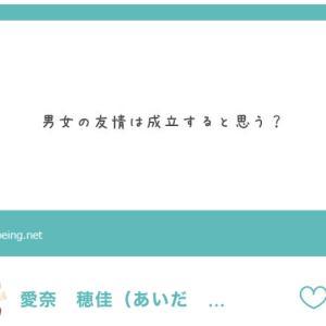 【】質問箱  #163
