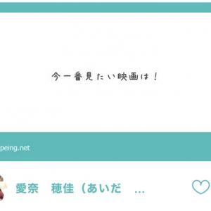 【】質問箱  #162