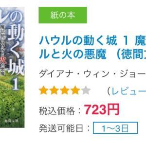 【】157円、足らない\(^o^)/