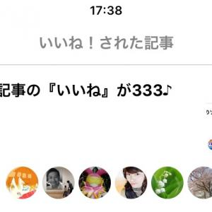 【】666、333、66、77♪