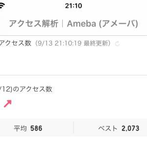 【】666→333→66→77→555→666♪