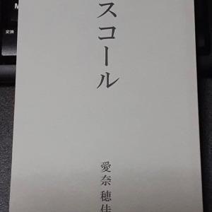 【】拙著の感想@インスタ♪