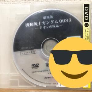 【】『劇場版 機動戦士ガンダム 0083  ージオンの残光ー』