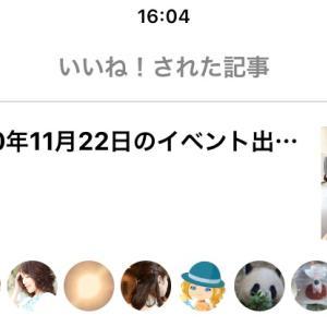 【】ゾロ目フィーバー!?