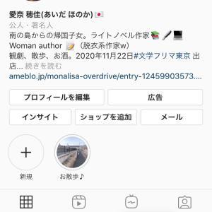 【】777のゾロ目♪