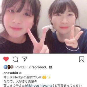 【】女優・飛永恵那と葉山きの子♪