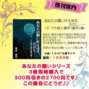 【】通販〆切は2020年11月7日(土)まで♪