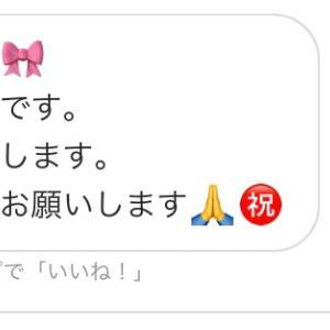 【】新刊予約、ありがとうございます♪