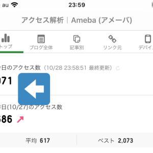 【】誤差、172!?