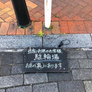 【】何故に、落ちてる!?