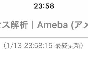 【】誤差、137(^◇^;)