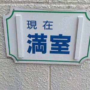 """【】""""【04376】確かにそうなんだろうけれど……(*/∇\*)"""""""