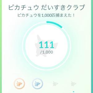 【】ピカチュウ111匹!@ポケモンGO♪