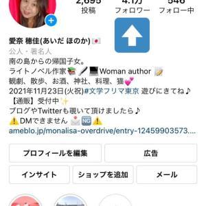 【】インスタのフォロワー4.1万人、突破♪
