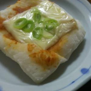 味噌チーズ餅