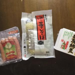 飛騨市の食べ物(ソーセージ、中華そば、納豆)