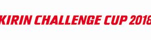【採点&寸評】【キリンチャレンジ】洋々たる船出 日本代表 vs コスタリカ代表