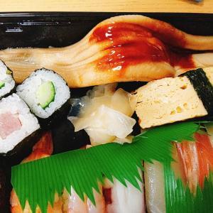 西日暮里 玄海寿司